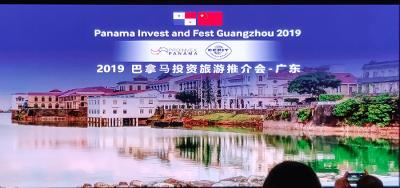 Panama Invest and Fest Guangzhou 2019